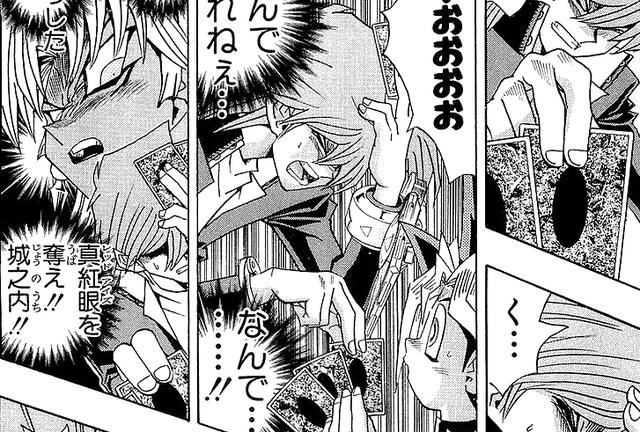 File:Jonouchi can't take Red-Eyes.png
