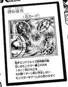 ReverseTime-JP-Manga-GX