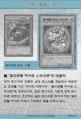 StrategyCard6-DP03-KR