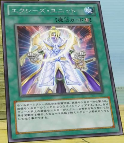 File:XyzUnit-JP-Anime-ZX.png