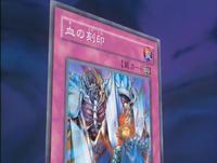 BattleScarred-JP-Anime-GX