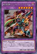 BeastborgPantherPredator-JP-Anime-AV