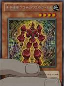 ChronomalyAztecMaskGolem-JP-Anime-ZX