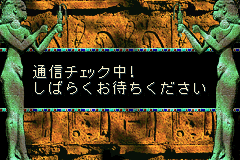 File:DDM LinkDuel.jp.png