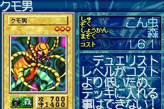 File:Kumootoko-GB8-JP-VG.png