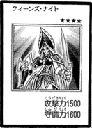 QueensKnight-JP-Manga-DM