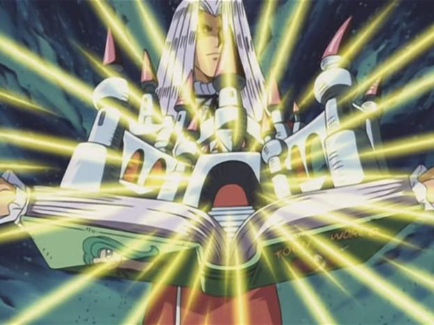 File:ShinePalace-JP-Anime-DM-NC.png