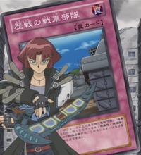 TankCorps-JP-Anime-DM
