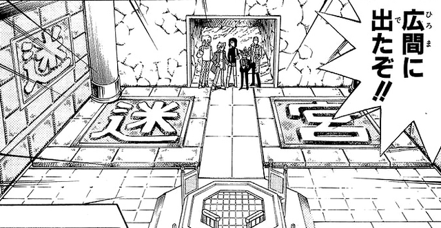 File:D-033 Dungeon.png