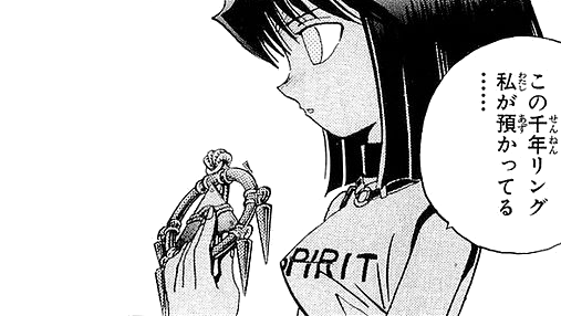 File:D-150 Anzu takes the Ring.png