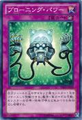 MindOverMatter-DE03-JP-C