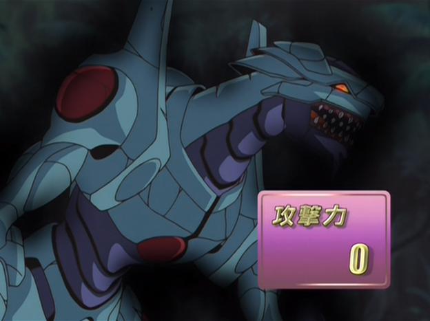 File:ScabScarKnight-JP-Anime-GX-NC.png