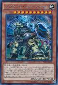 TriamidSphinx-TDIL-JP-ScR