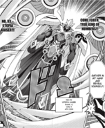 Number93UtopiaKaiser-EN-Manga-ZX-NC