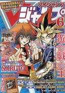 VJC-2005-6-Cover
