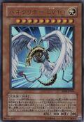 WingedKuribohLV10-EE04-JP-UR