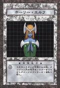 MysticalElfB1-DDM-JP
