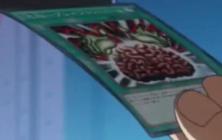 File:BrainControl-JP-Anime-AV.png