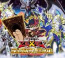 Duel Terminal - Sacred Star Knights!!