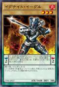 IgknightCrusader-CORE-JP-OP