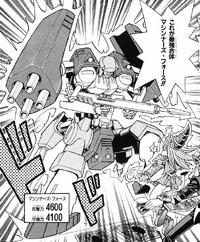 MachinaForce-JP-Manga-R-NC