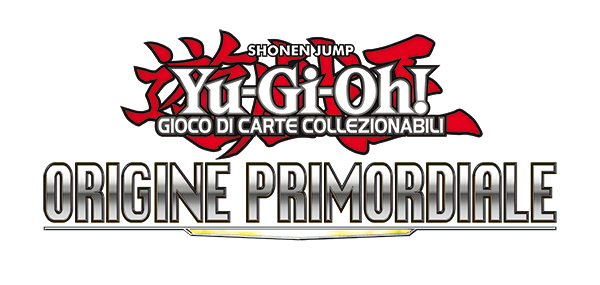 File:PRIO-LogoIT.png