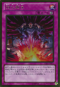 PowerfulRebirth-GS06-JP-GUR