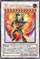 TGHalberdCannon-JP-Anime-5D