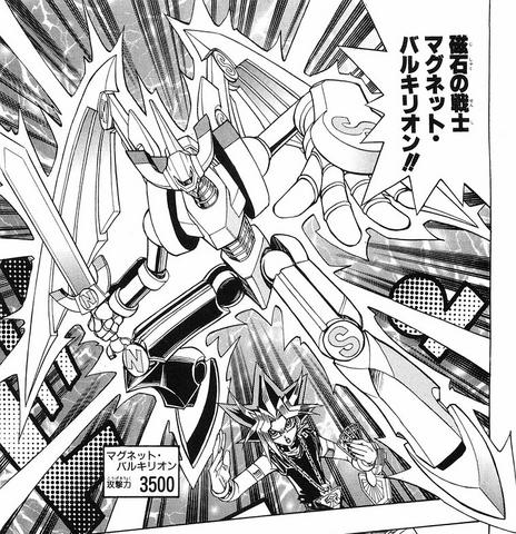 File:ValkyriontheMagnaWarrior-JP-Manga-R-NC.png
