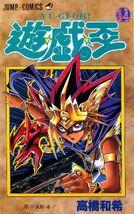 YugiohOriginalManga-VOL34-JP