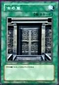 AncientGate-JP-Anime-DM