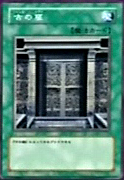 File:AncientGate-JP-Anime-DM.png
