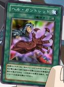 InfernalGauntlet-JP-Anime-GX