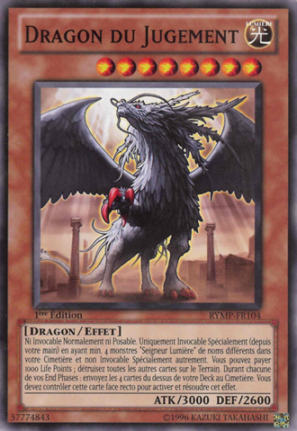 File:JudgmentDragon-RYMP-FR-C-1E.png
