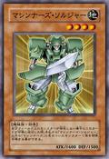 MachinaSoldier-JP-Anime-5D