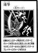RelentlessAttacks-JP-Manga-R