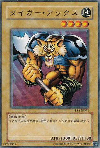 File:TigerAxe-BE2-JP-C.jpg