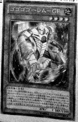 File:GogogoGolemGoldenForm-DZ-Manga-ZX.png