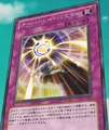 OverlayBuster-JP-Anime-ZX.png