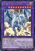 BlueEyesTwinBurstDragon-VJMP-JP-KCR