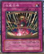 DamageSummon-JP-Anime-5D