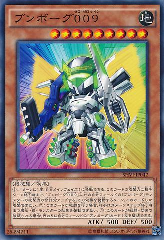 File:Deskbot009-SHVI-JP-C.png