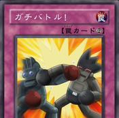 GachiBattle-JP-Anime-GX-2