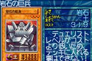GiantSoldierofStone-GB8-JP-VG