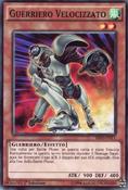 SpeedWarrior-SDSE-IT-C-1E