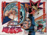 Yu-Gi-Oh! Duelist - Duel 016