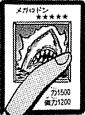 Megalodon-JP-Manga-DM