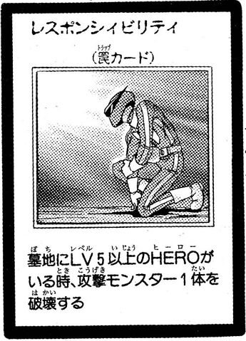 File:Responsibility-JP-Manga-GX.jpg