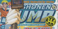 Shonen Jump Vol. 4, Issue 11 promotional card