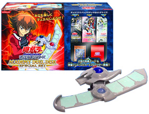 Academy Duel Disk Special Set
